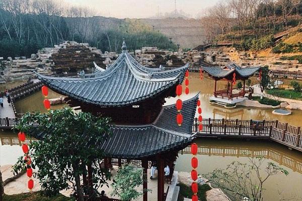 công viên Sơn Lâm Hà Khẩu
