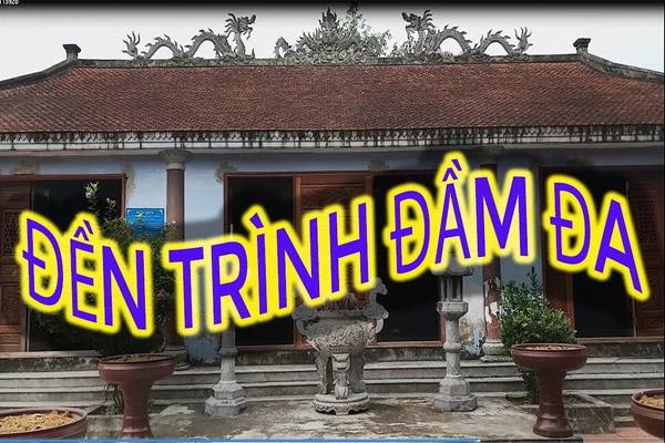 đền Trình Đầm Đa