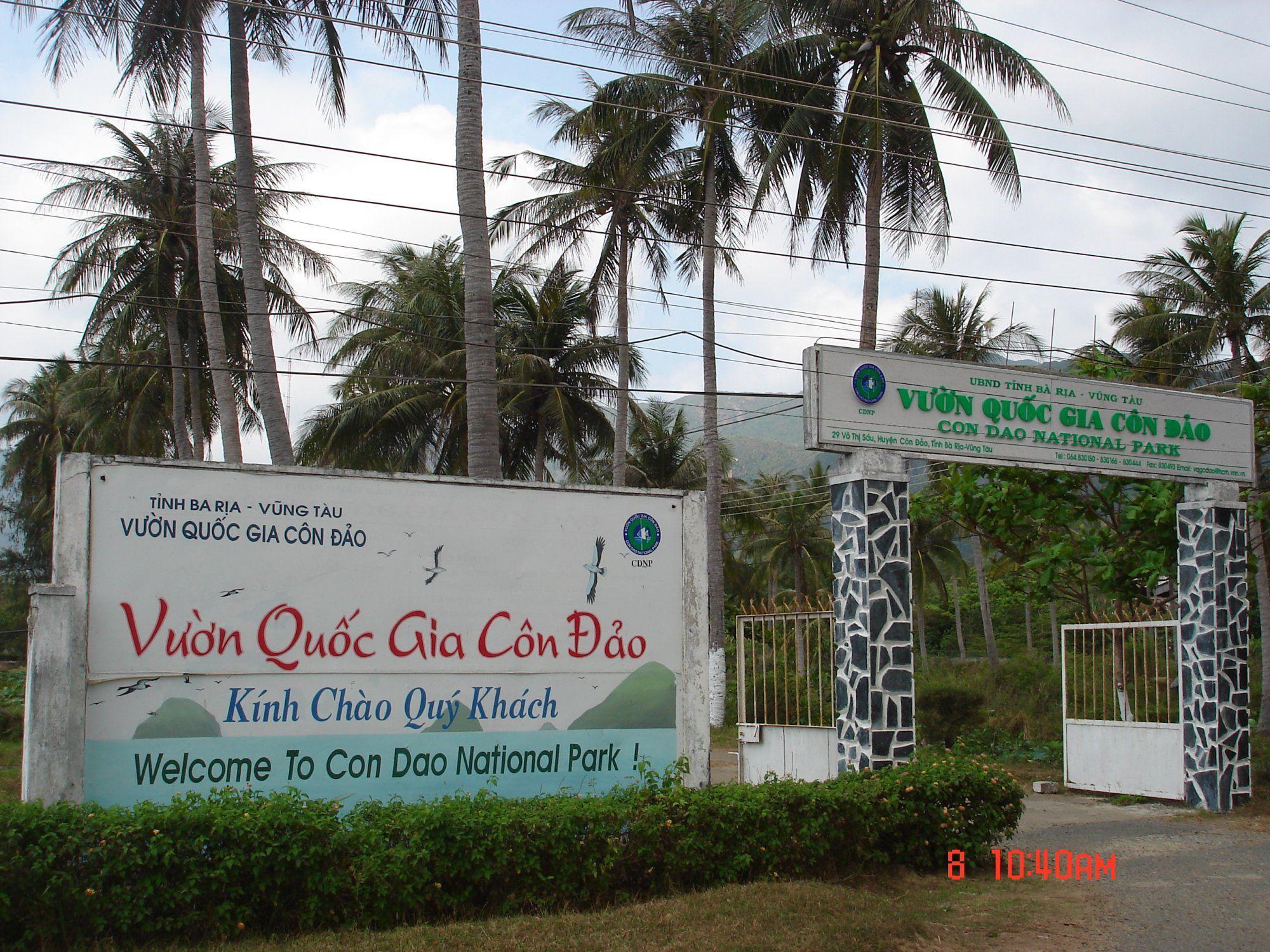Cổng chào vườn quốc gia Côn Đảo