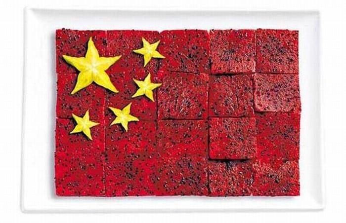 quốc kỳ của Trung Quốc