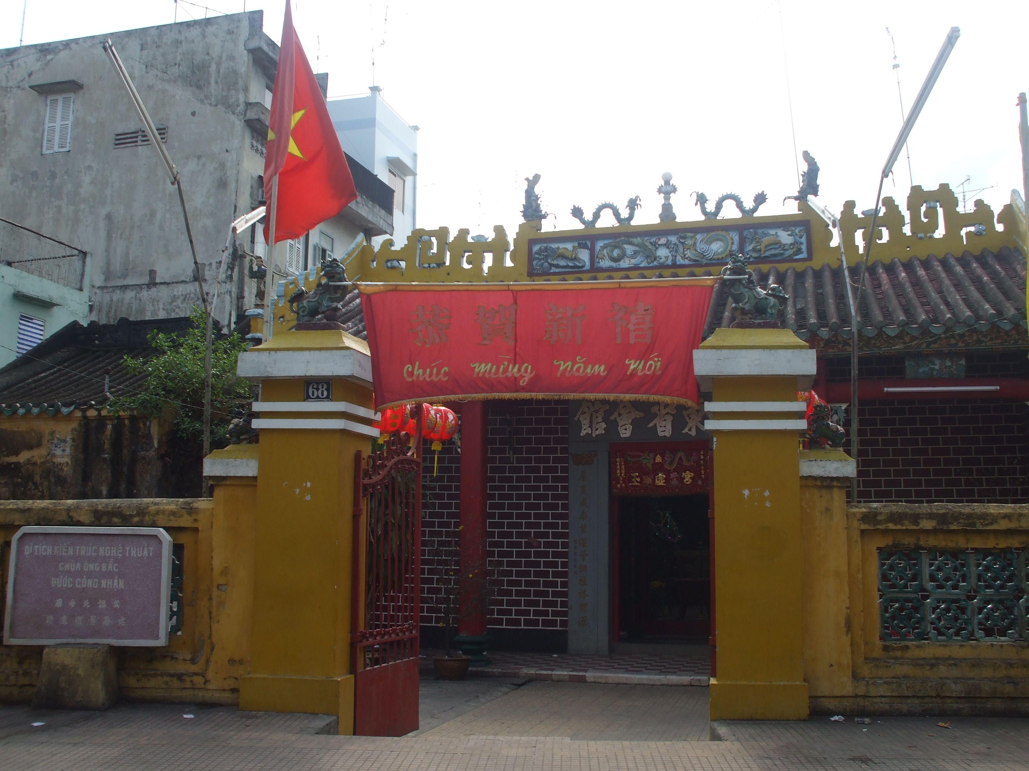Cổng chùa Ông Bắc An Giang