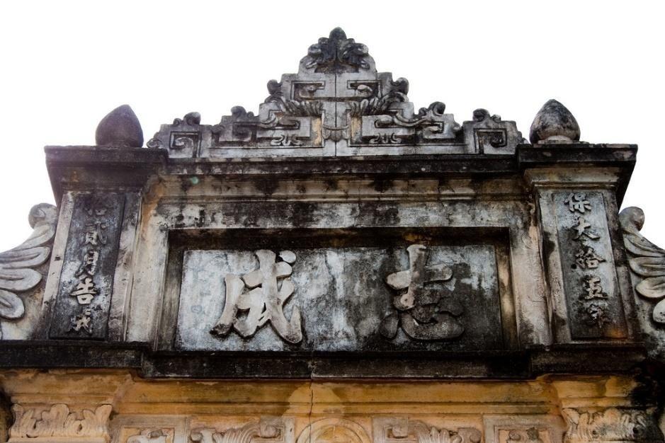Một công trình kiển trúc cổ của làng Ước Lễ