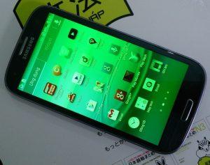 màn hình Galaxy S3 ám xanh