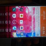 màn hình LG G2 bị rung