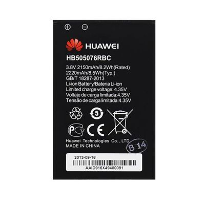Replacement battery Huawei Y600