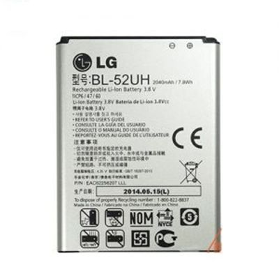 Replacement battery LG G3