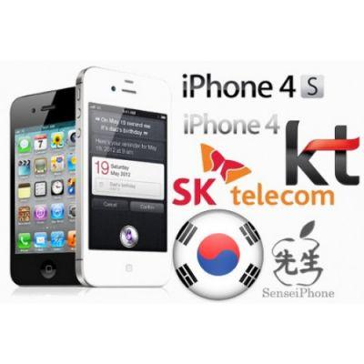 Unlock Iphone 4/4s/5 KT ,SK telecom, Korea