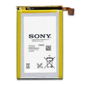 Battery Sony Xperia ZL, ZR