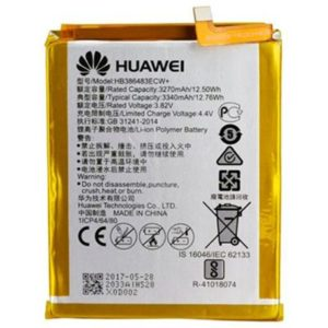 Replacement battery Huawei G9