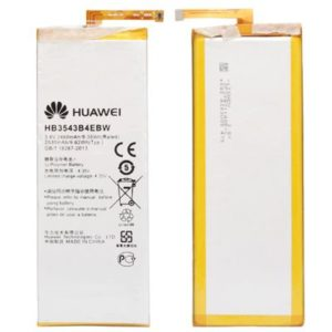 Replacement battery Huawei ascend P7