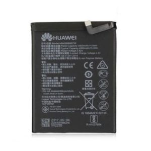 Replacement battery Huawei Y7 2018, Pro, Prime