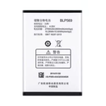 Replace the Battery Oppo Find 7, 7A (X9006, X9076)