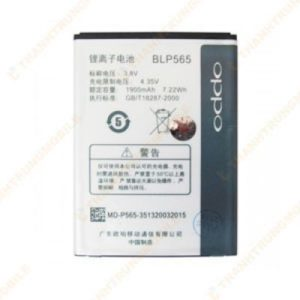 Replace the Battery, Oppo Neo 3 (R831K)