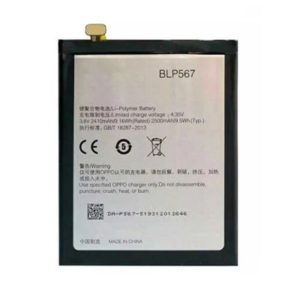 Replace the Battery, Oppo R1, R1K (R829, R8001) 2014-2015
