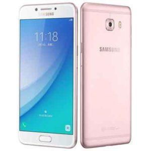 Replace battery Samsung Galaxy C5, C5 Pro (C5000, C5010)