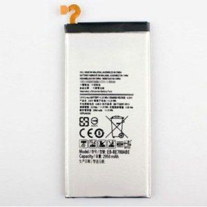 Replace battery Samsung Galaxy E7, E700
