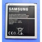 Change the battery Samsung J2 Pro, Core