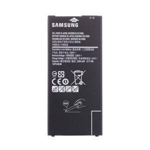 Change the battery Samsung J4 Plus, Core