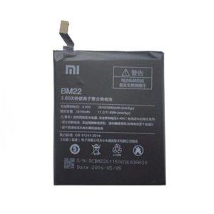 Replace the battery, Xiaomi Mi 5 (BM22, BM36, BM37, BN20)