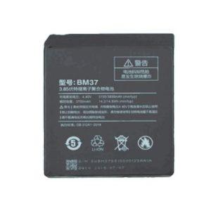 Replace the battery, Xiaomi Redmi note 2