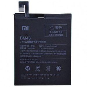 Replace the battery, Xiaomi Redmi Note 3, 3 Pro BM46