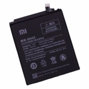 Replace the battery, xiaomi redmi note 6