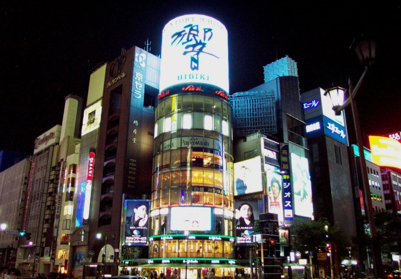 7.Khu điện tử Akihabara
