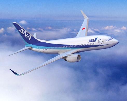 ANA All Nippon Airways