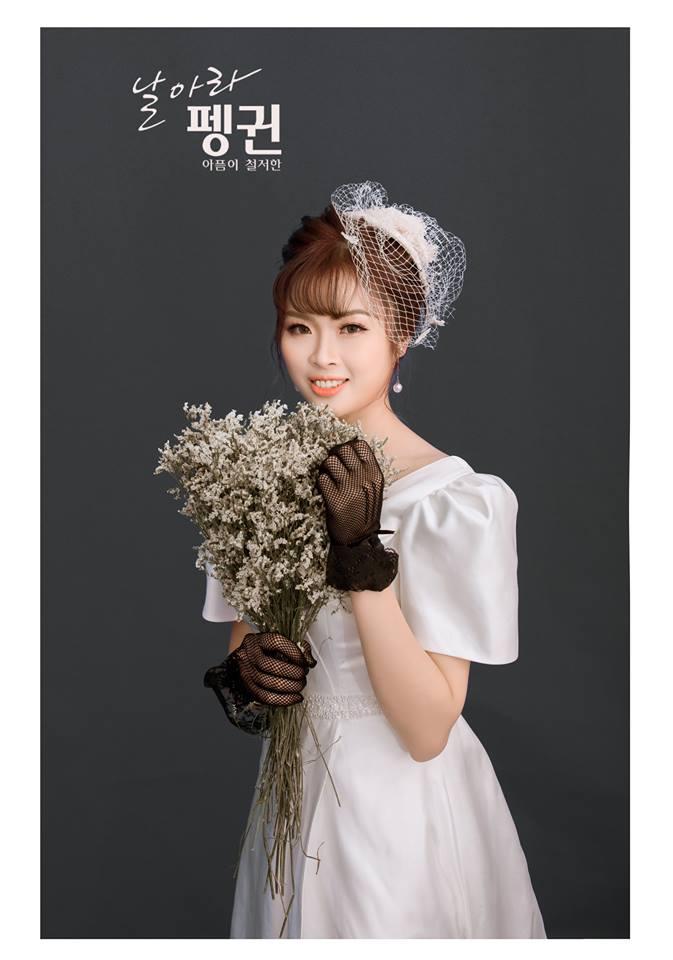 Áo cưới Linh Nhi