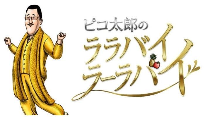 Top 10 phim hoạt hình Nhật Bản hài hước nhất không thể bỏ qua