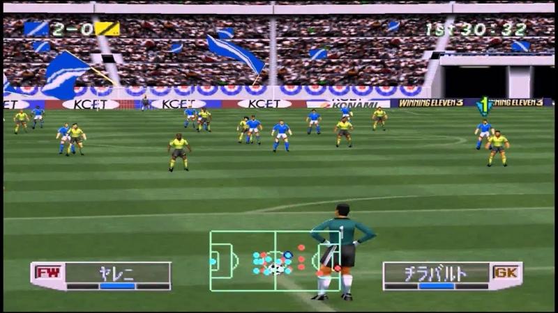 Tựa game Bóng đá 3 trên máy PS1
