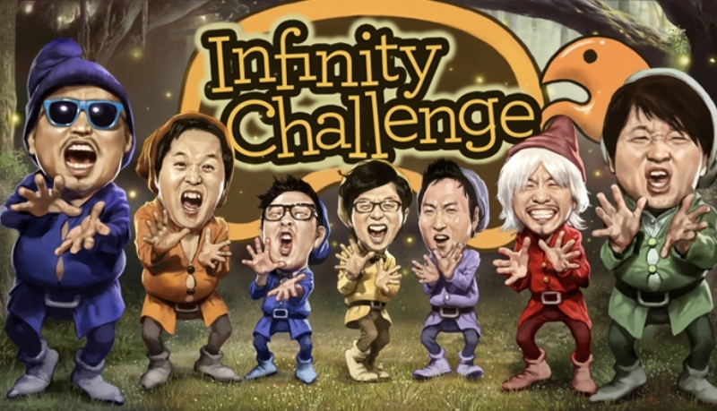 Chương trình Infinity Challenge