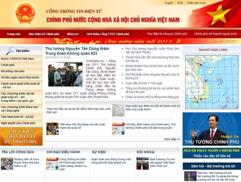 Website thuộc cổng thông tin điện tử của Chính phủ.