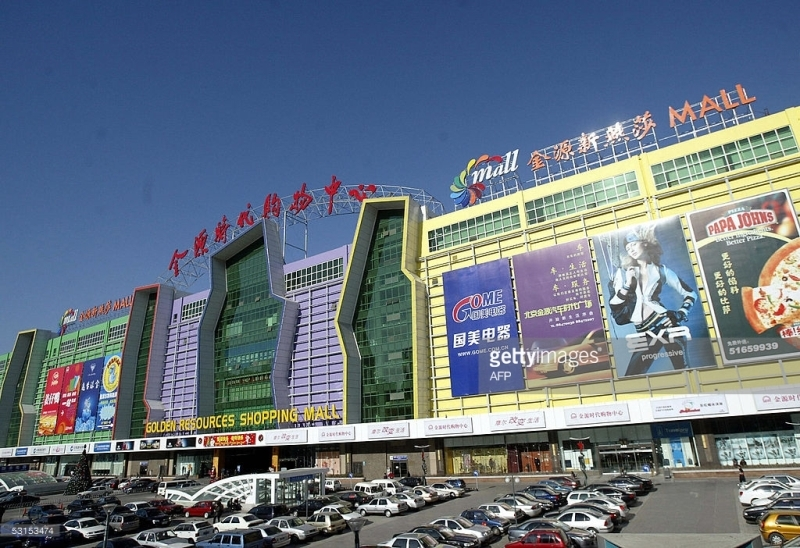 Golden Resources Shopping Mall, Beijing, China