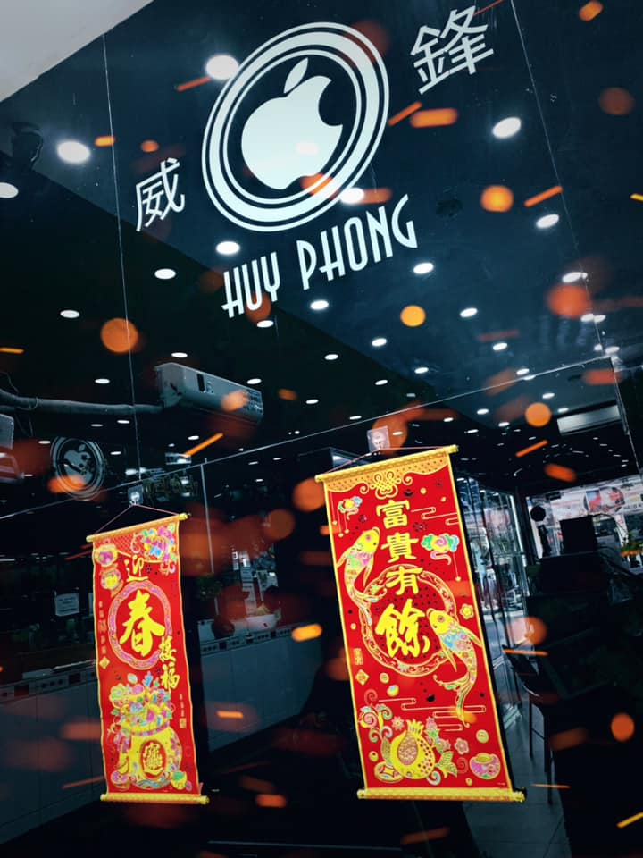 Cửa Hàng Điện Thoại Huy Phong