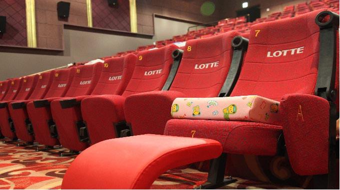 Lotte Cinema - Keangnam Landmark