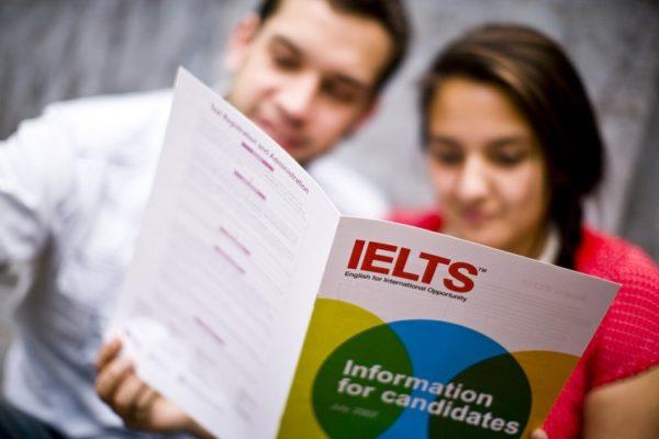 Trung tâm ILTS
