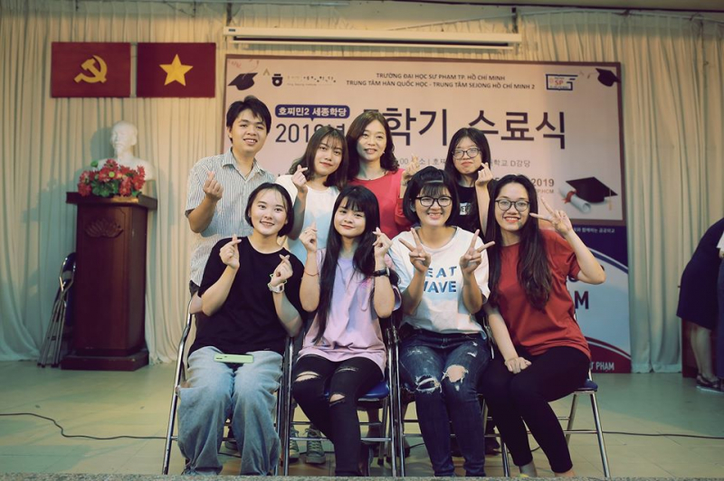 Trung tâm Sejong 2