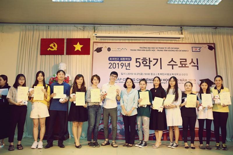 Trung tâm Sejong 2 HCM